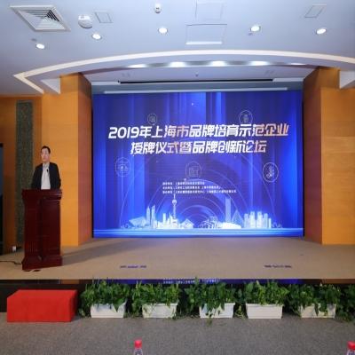 热烈庆祝小绵羊获得上海市品牌培育示范企业